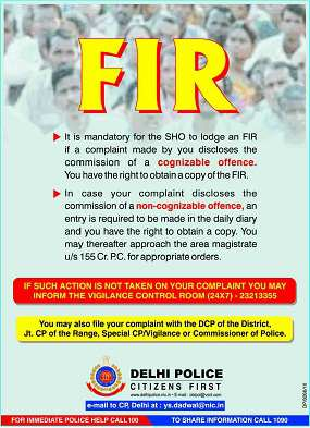 First Information Report (FIR)