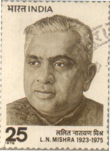 Former Railway Minister L.N. Mishra