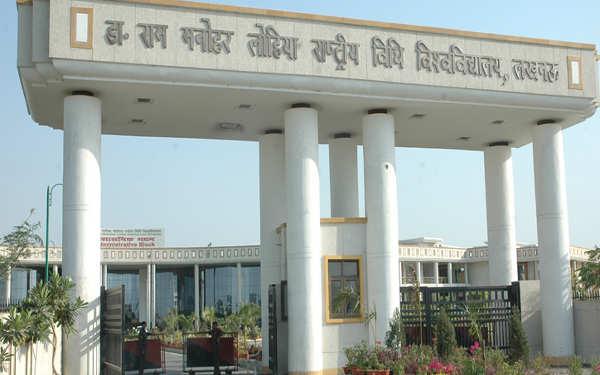 Dr. Ram Manohar Lohiya National Law University, Lucknow