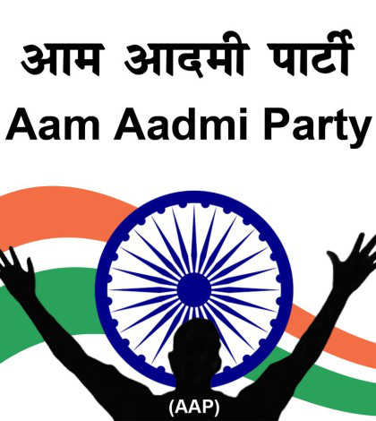 aam aadmi party Party that won 28 of delhi's 70 assembly seats on pledge to uproot corruption said it would form government with congress party.