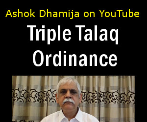 Ashok Dhamija on YouTube